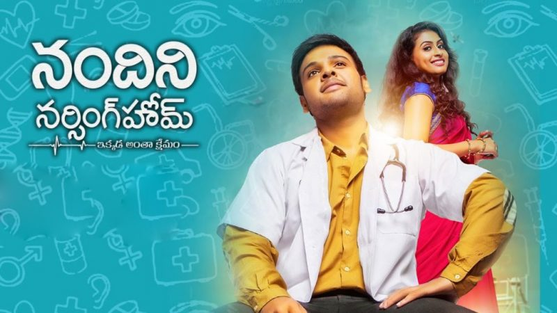 This comedy movie hits telugu audience very much Nandini Nursing home
